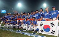 나의 베이스볼 메이트 : 라이온즈 단짝 ① 최형우 & 안지만