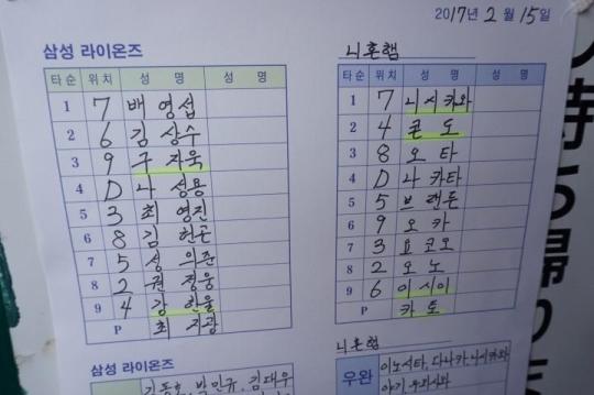 블레오 in 오키나와 2탄 - 스무살 최지광,