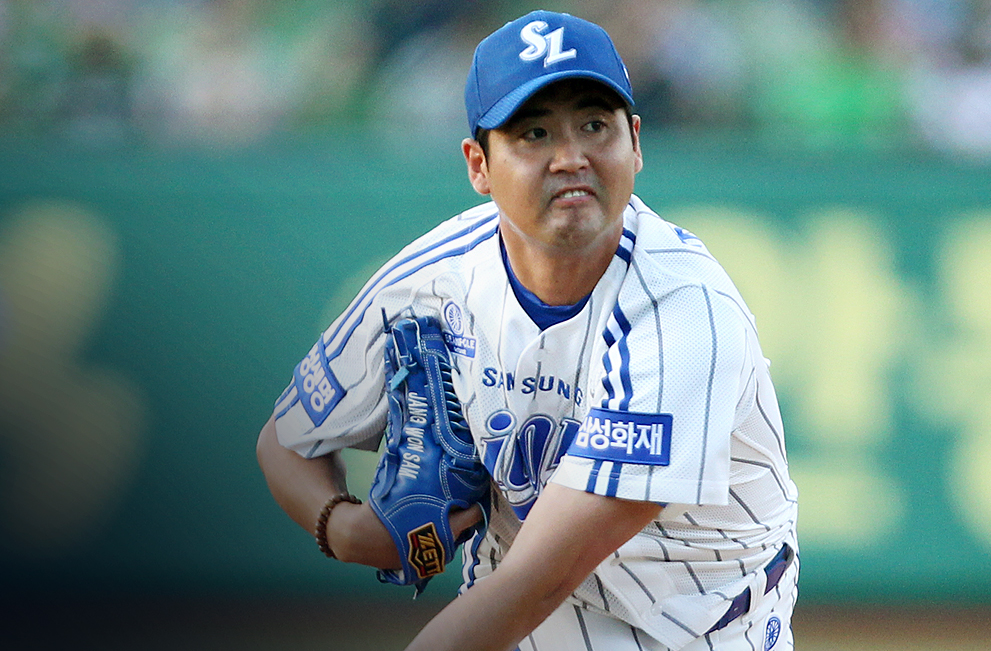 samsung lions Today