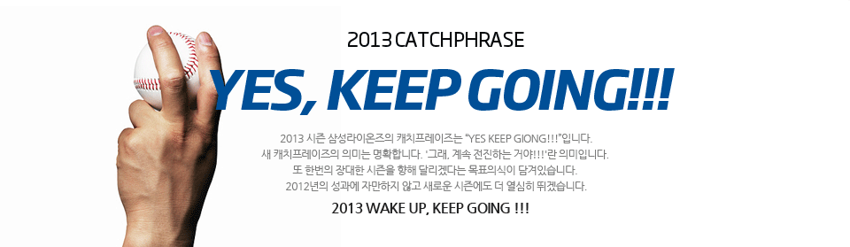 2013 catchphrase - Yes, Keep Going!!!
