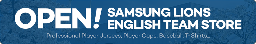 GO TO SAMSUNG LIONS ENGLISH TEAM STORE